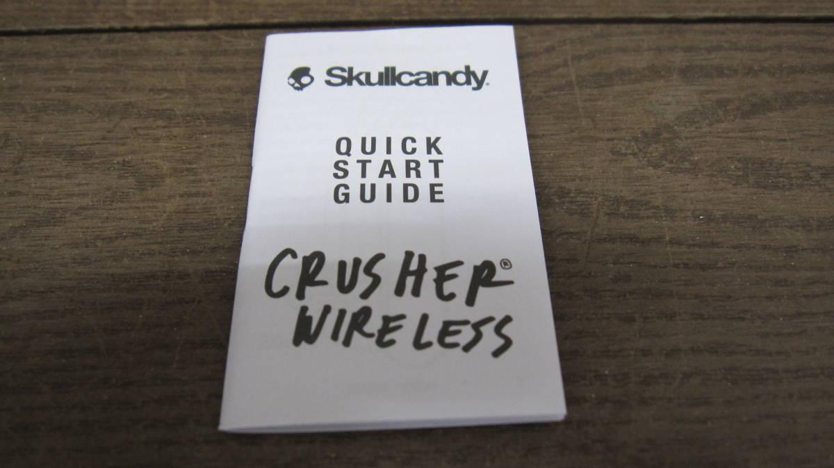 Skullcandy CRUSHER WIRELESS スカルキャンディ クラッシャーワイヤレス Bluetooth対応 ヘッドホン 動作確認済み_画像6