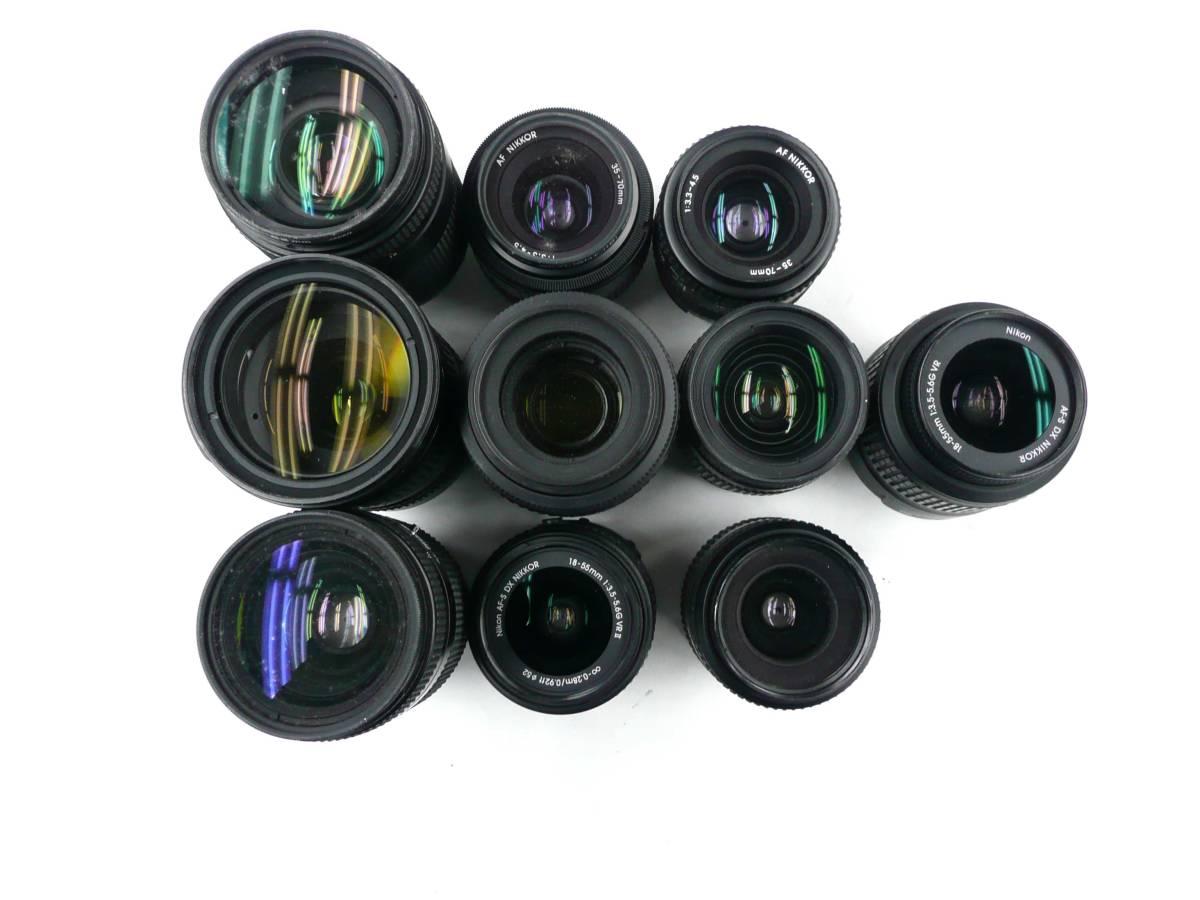 【ジャンク レンズ】 ニコン NIKKOR AF AF-Sレンズ10本セット Nikon (J365M)