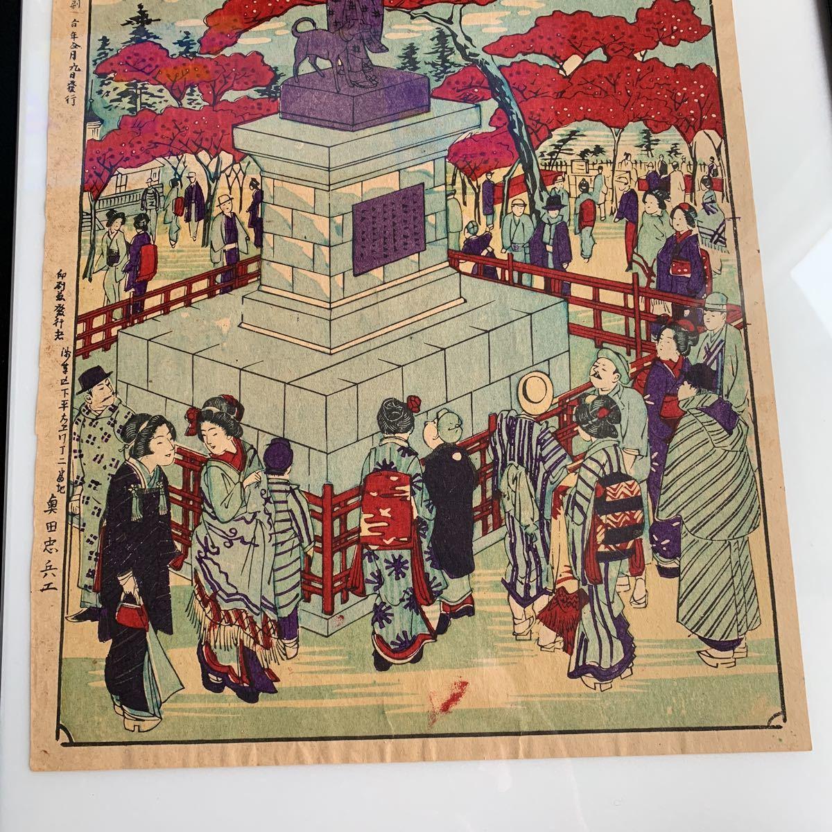 東京名所 上野公園内西郷銅像 版画 明治32年2月6日印刷_画像4