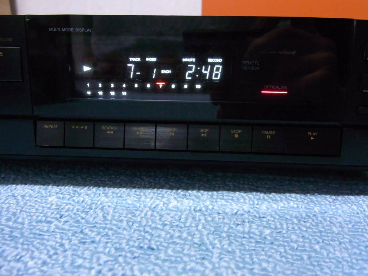 VICTOR CDプレーヤー XL-V301_画像7