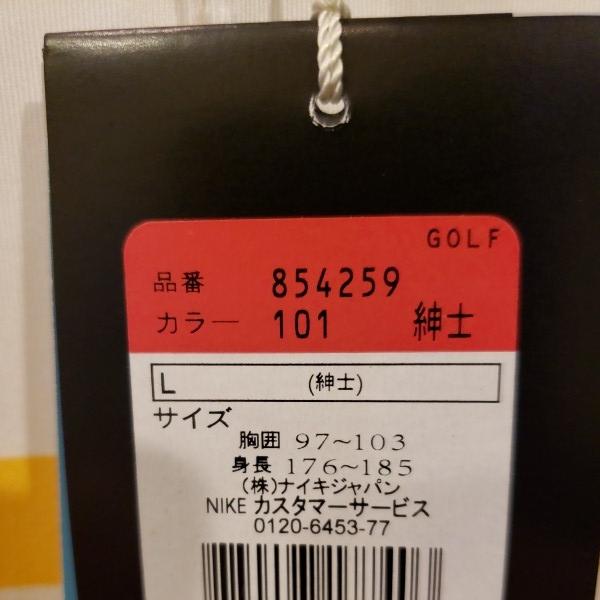 新品★正規品NIKE GOLF 定価9000円 半袖ポロシャツ L 送料360円 ナイキゴルフ_画像3