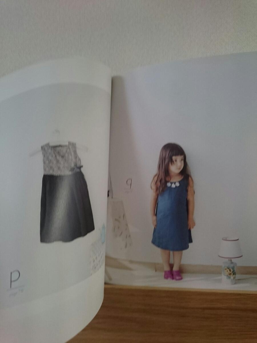 おんなのこの服、てづくりの服 月居良子+H.H 文化出版局 古本_画像4