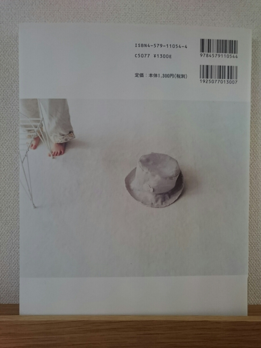 おんなのこの服、てづくりの服 月居良子+H.H 文化出版局 古本_画像5