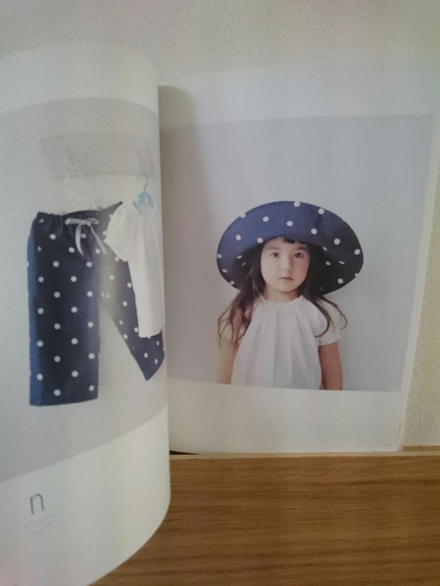 おんなのこの服、てづくりの服 月居良子+H.H 文化出版局 古本_画像3