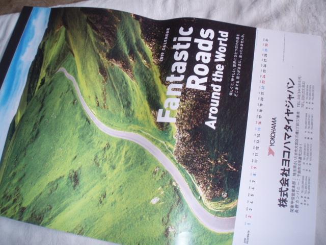 2019年カレンダー Fantastic Roads Around the World ヨコハマタイヤジャパン_画像1