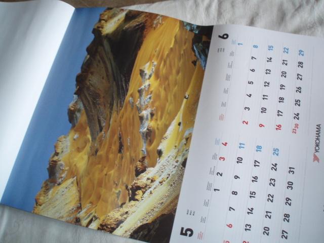 2019年カレンダー Fantastic Roads Around the World ヨコハマタイヤジャパン_画像4