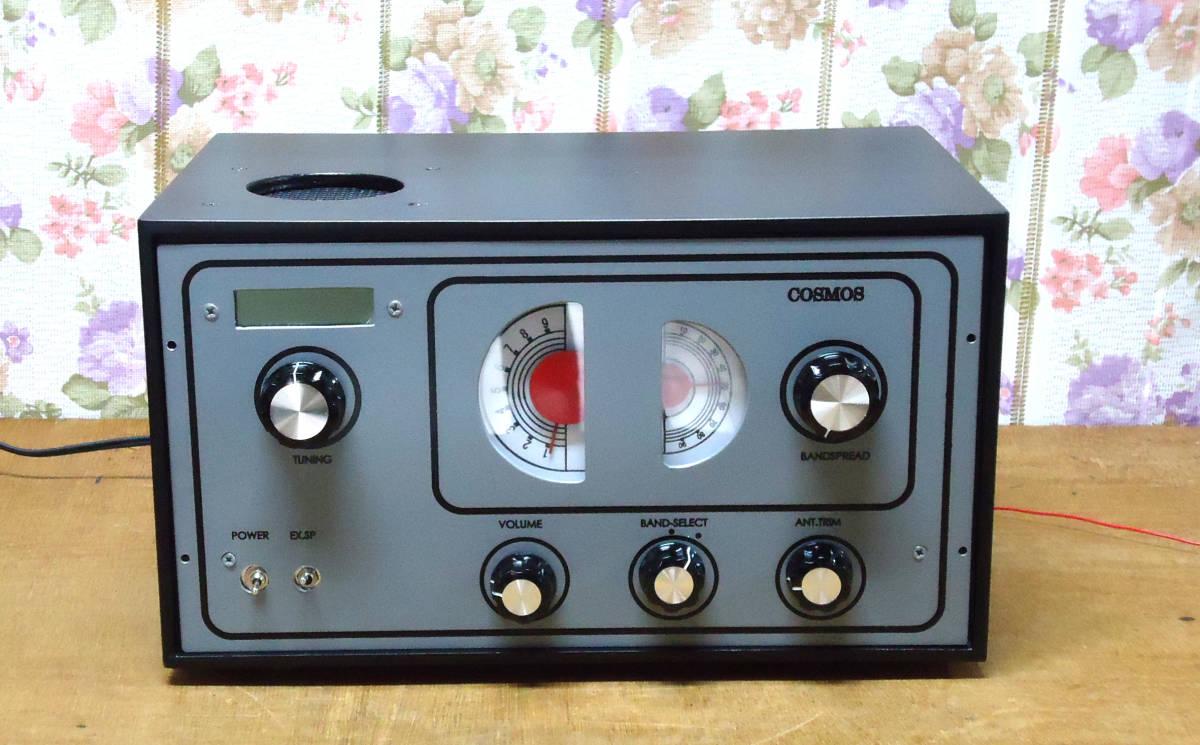 ハリクラフターズS38型ラジオです