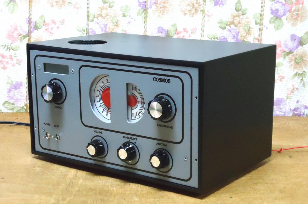 ハリクラフターズS38型ラジオです_画像4