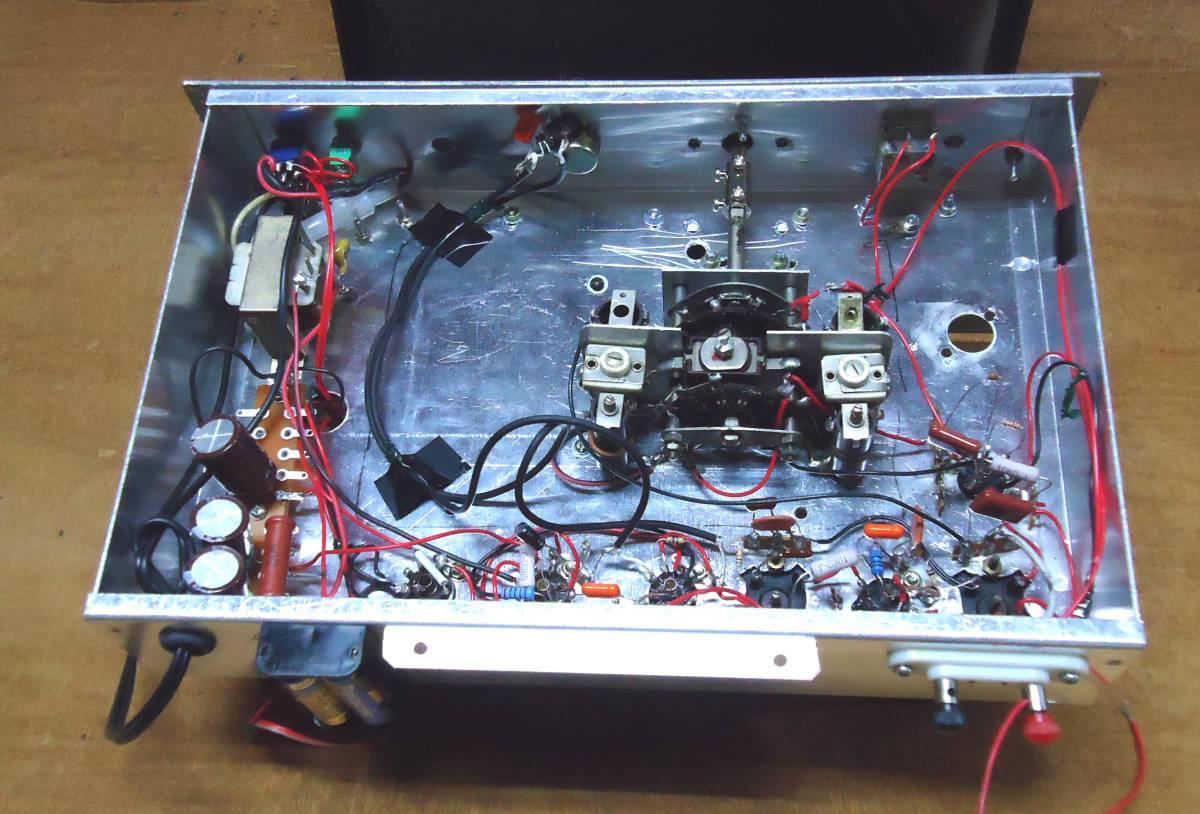 ハリクラフターズS38型ラジオです_画像7