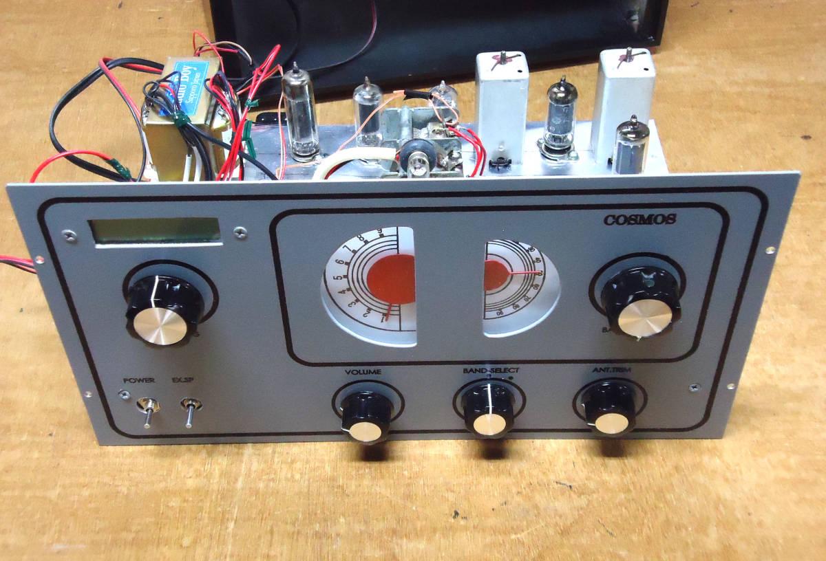 ハリクラフターズS38型ラジオです_画像8
