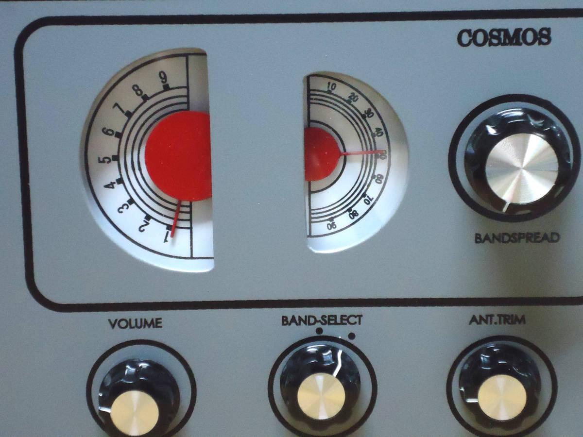 ハリクラフターズS38型ラジオです_画像2
