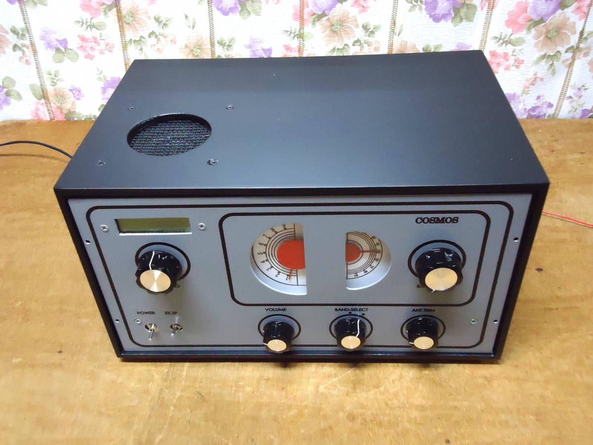 ハリクラフターズS38型ラジオです_画像3