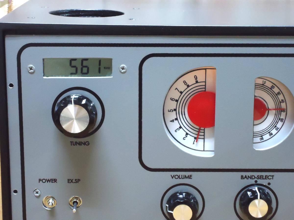 ハリクラフターズS38型ラジオです_画像5