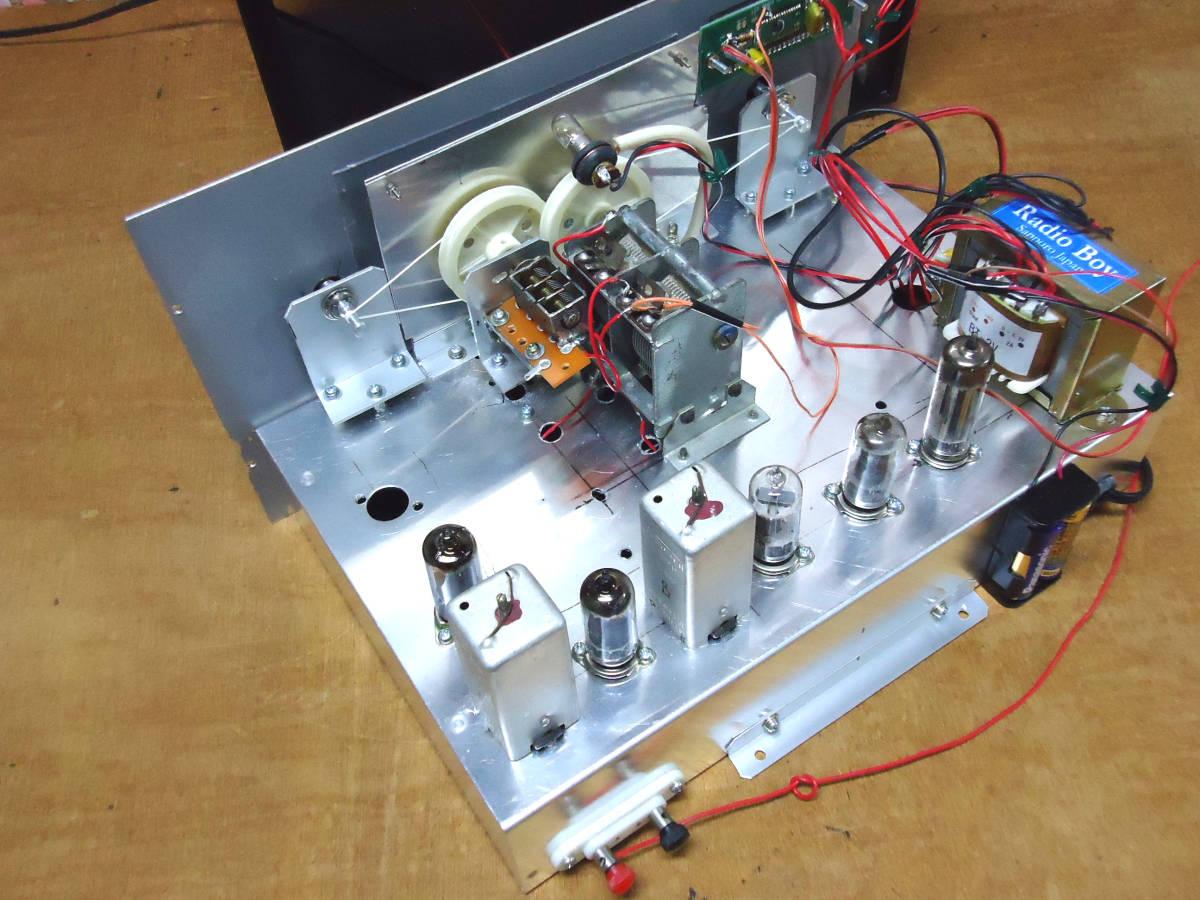 ハリクラフターズS38型ラジオです_画像6