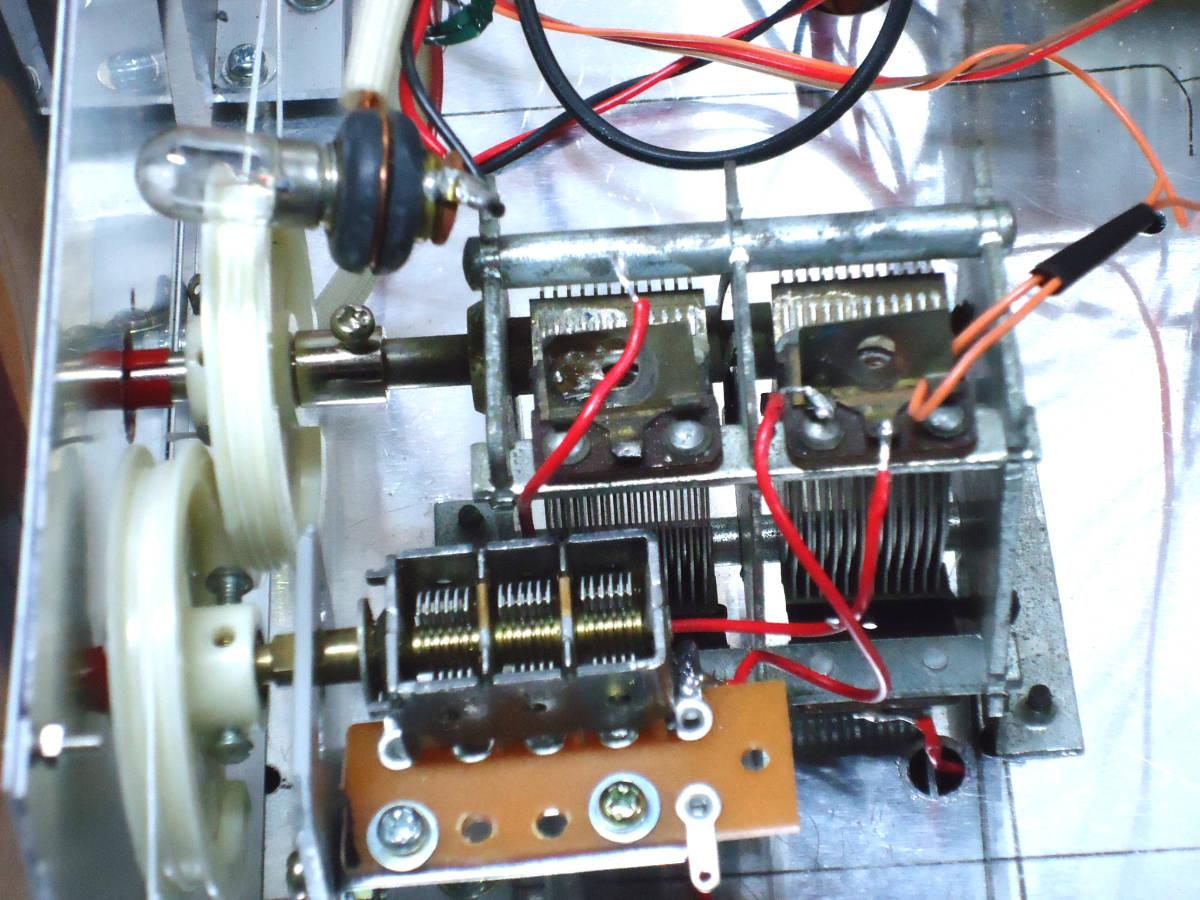 ハリクラフターズS38型ラジオです_画像9