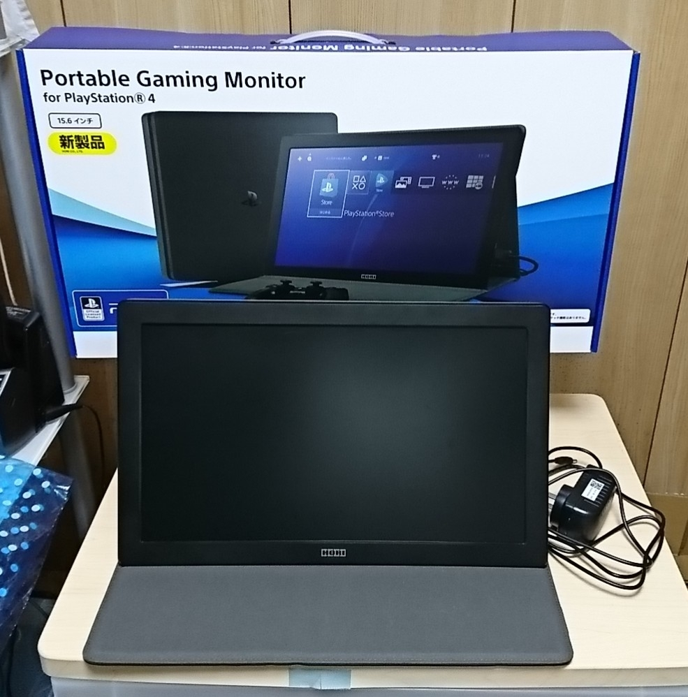 Portable Gaming Monitor for PS4 ほぼ未使用 ゲームモニター