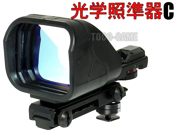 * optics optical sight C hot shoe installation plate attached super seeing at distance / wild bird photographing and so on! ( inspection dot site L