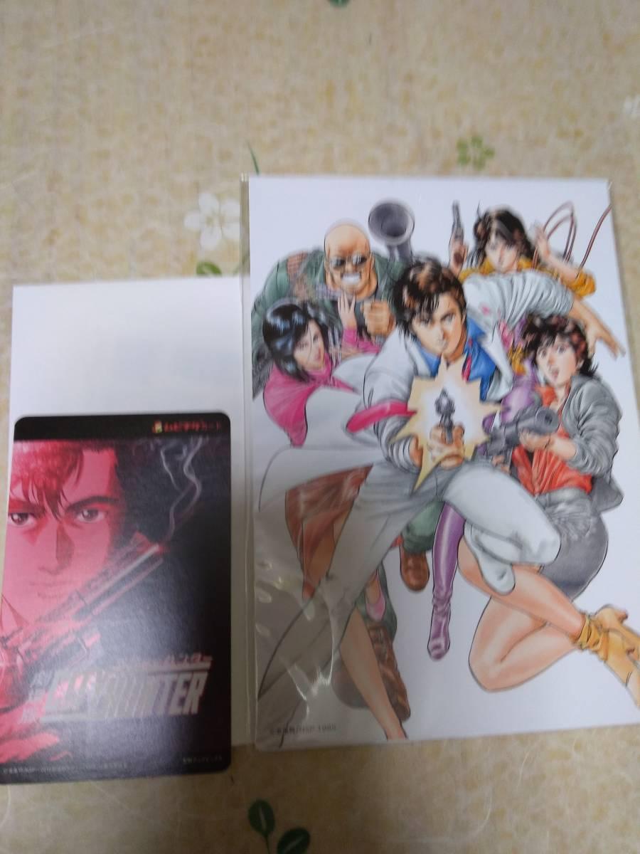 映画 シティーハンター 「新宿プライベートアイズ」 前売り券購入特典ポストカード4枚組_画像4