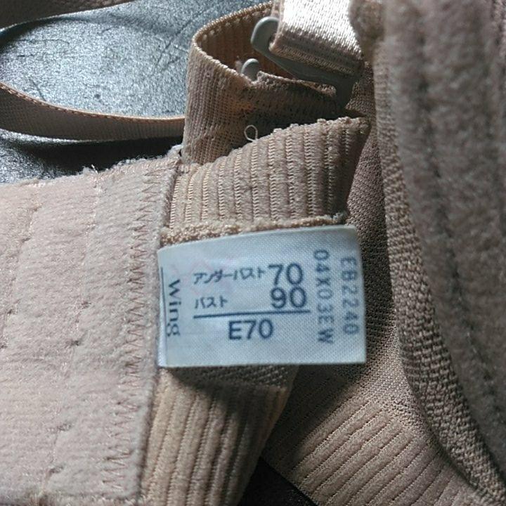 ワコール ウイング/EB2240 Wingブラジャー E70 未使用_画像5