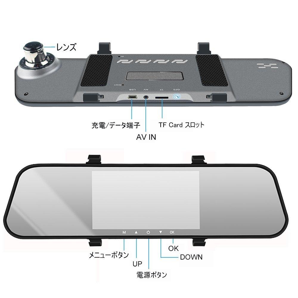 ドライブレコーダー ド 5.0インチバックラレコ 車載カメラmicroSDHCカード 16GB付属_画像7