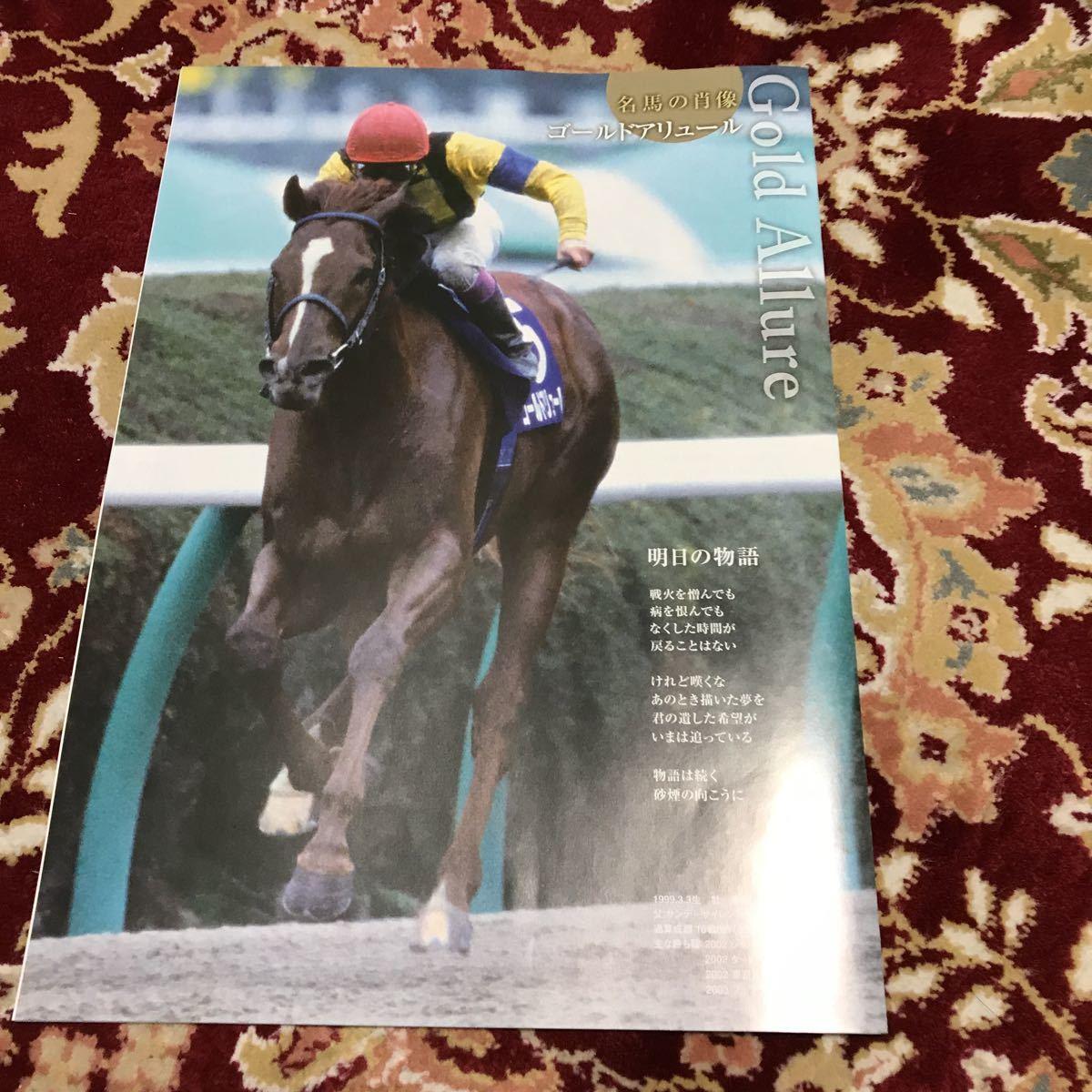 JRAレーシングプログラム2019.2.16、ダイヤモンドステークス(GⅢ)、京都牝馬ステークス(GⅢ)_画像2