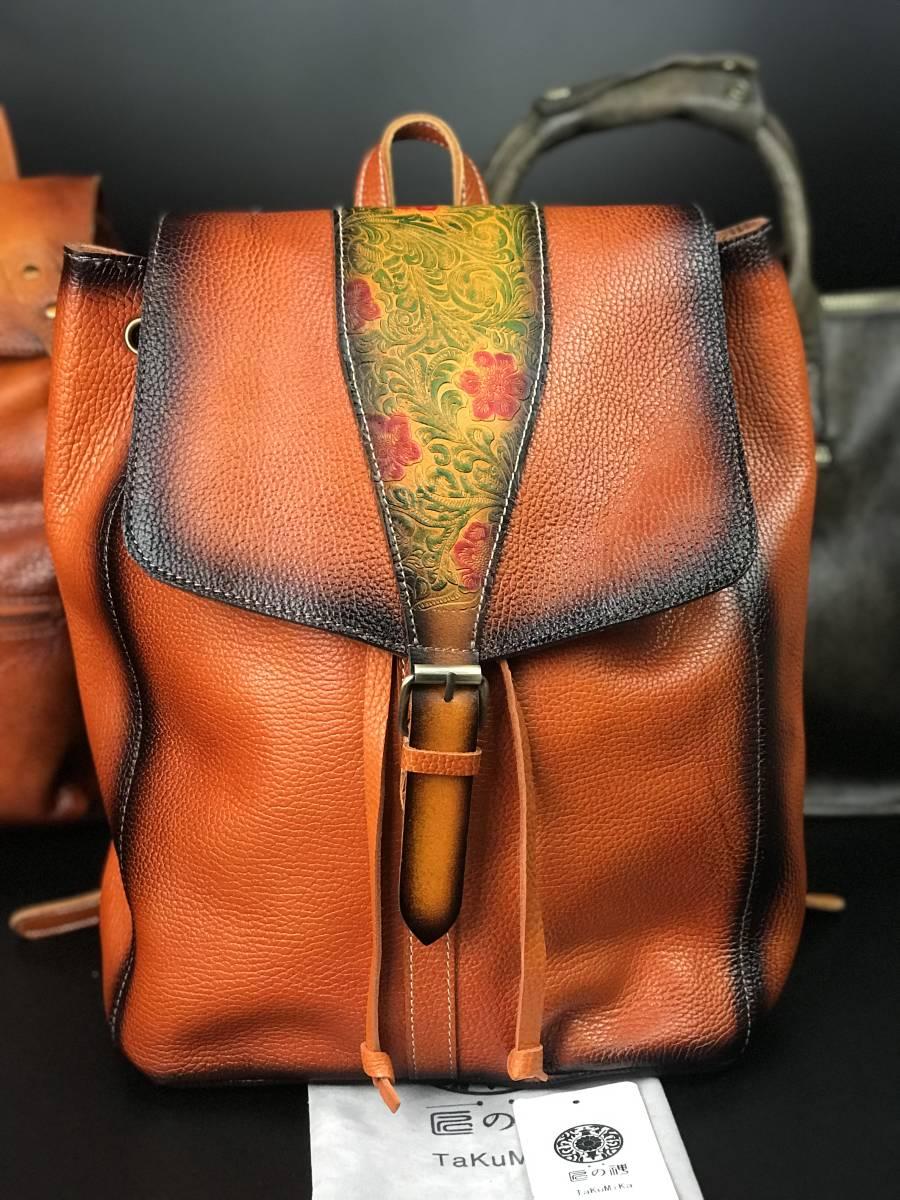 厚手 ★職人手作り 手染バックパックレディースバッグ 牛革レザー 2WAYバッグ 本革 メンズリュックサック鞄 実物写真 男女兼用 A4書類拍卖