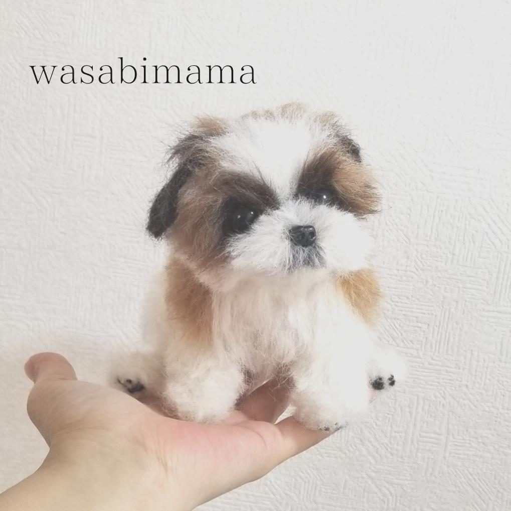羊毛フェルト、シーズー、子犬、犬_画像5