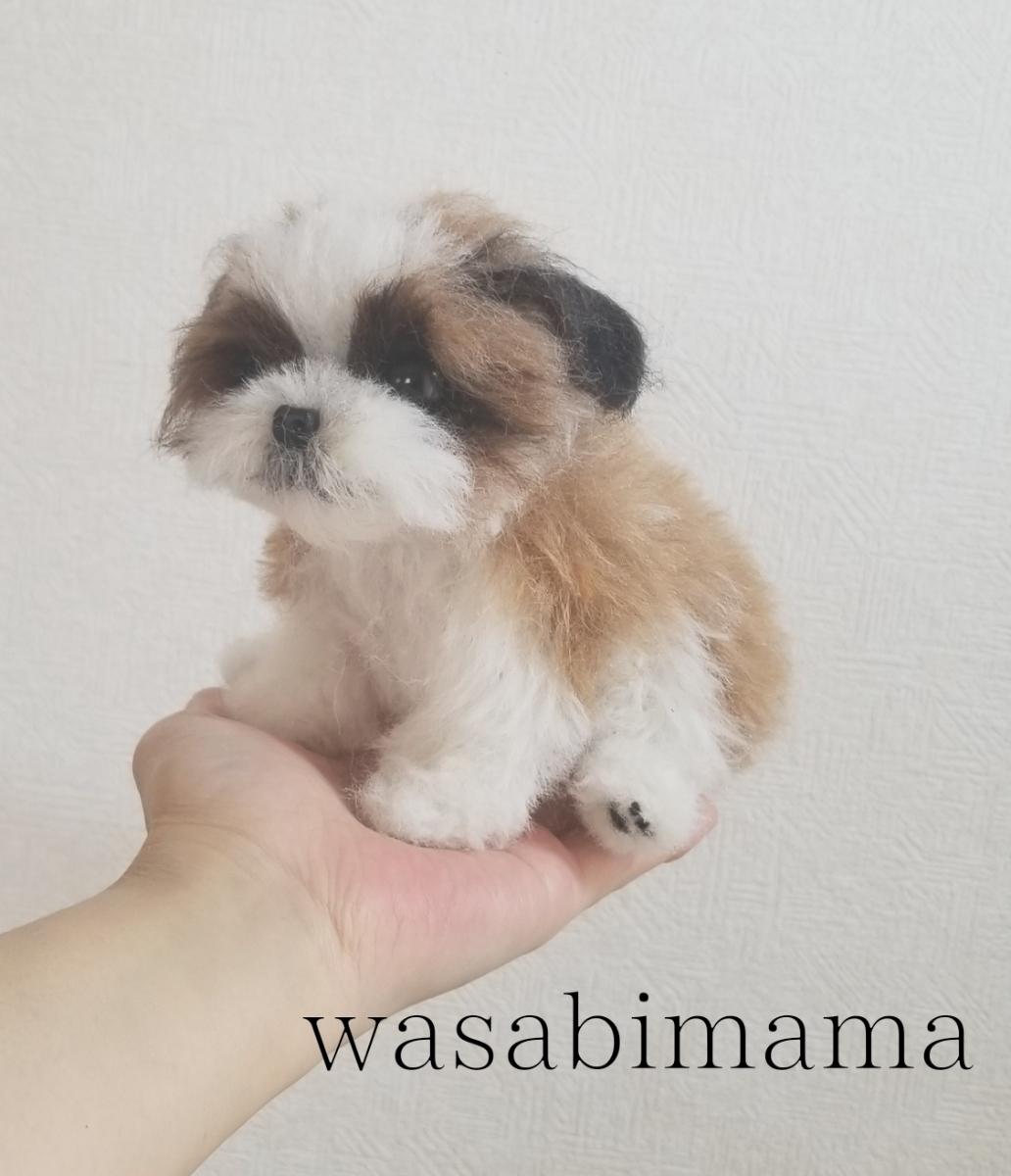 羊毛フェルト、シーズー、子犬、犬_画像4