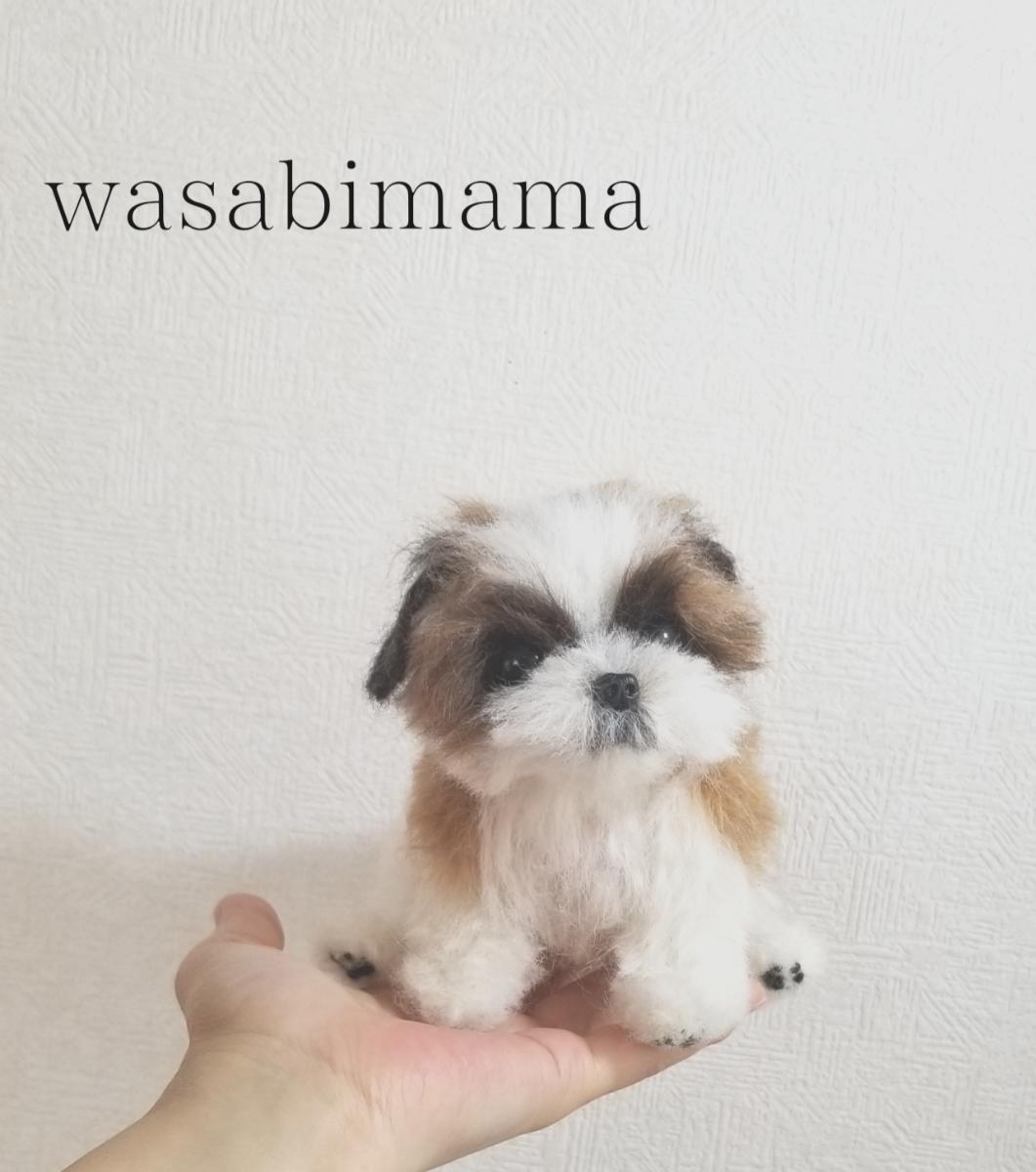 羊毛フェルト、シーズー、子犬、犬_画像2