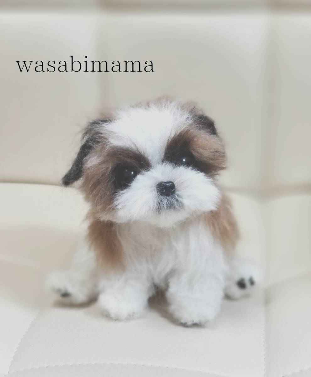 羊毛フェルト、シーズー、子犬、犬