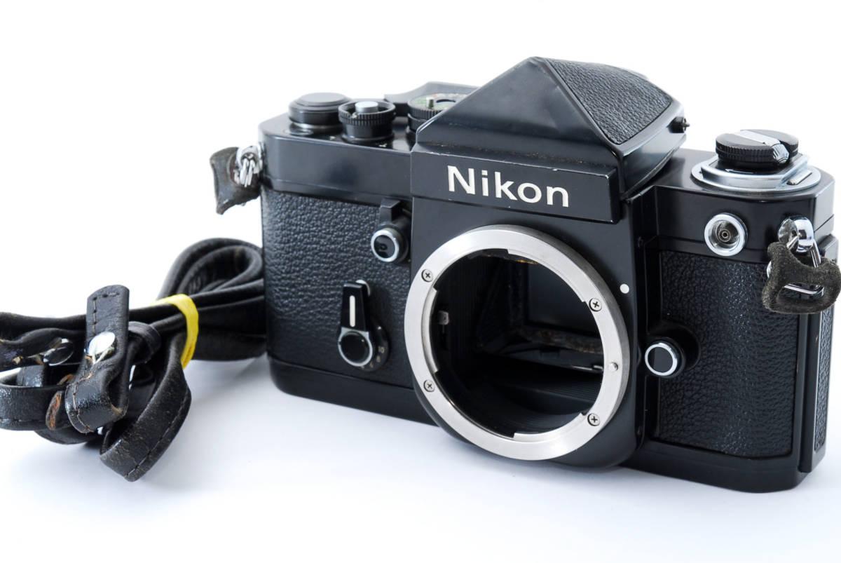 ★美品★ ニコン Nikon F2 アイレベル ブラック ボディ★ワンオーナー #5484