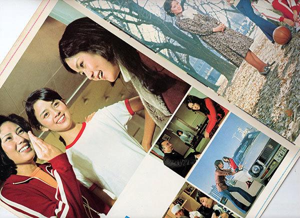 さらば夏のひかりよ(郷ひろみ・秋吉久美子)/青春の構図(秋野暢子・岡田奈々)【付録ポスター有り】_画像8