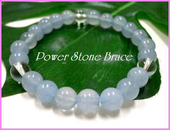 ◆天然石ブレス在庫処分◆8mm珠アクアマリン[ブルー]+水晶 数珠ブレス