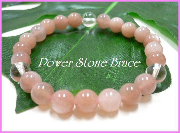 ◆天然石ブレス在庫処分◆8mm珠サンストーン+水晶 数珠ブレス_画像1