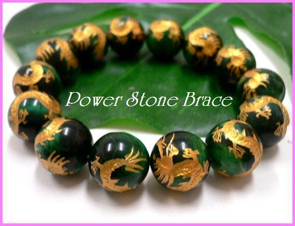 ◆天然石ブレス在庫処分◆14mm珠 彫り龍[金箔]グリーンタイガーアイ数珠ブレス/ラスト1点/オリジナル パワーストーンブレス