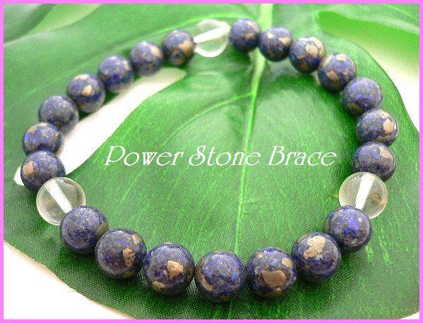 ◆天然石ブレス在庫処分◆8mm珠ラピスラズリ+水晶 数珠ブレス_画像1