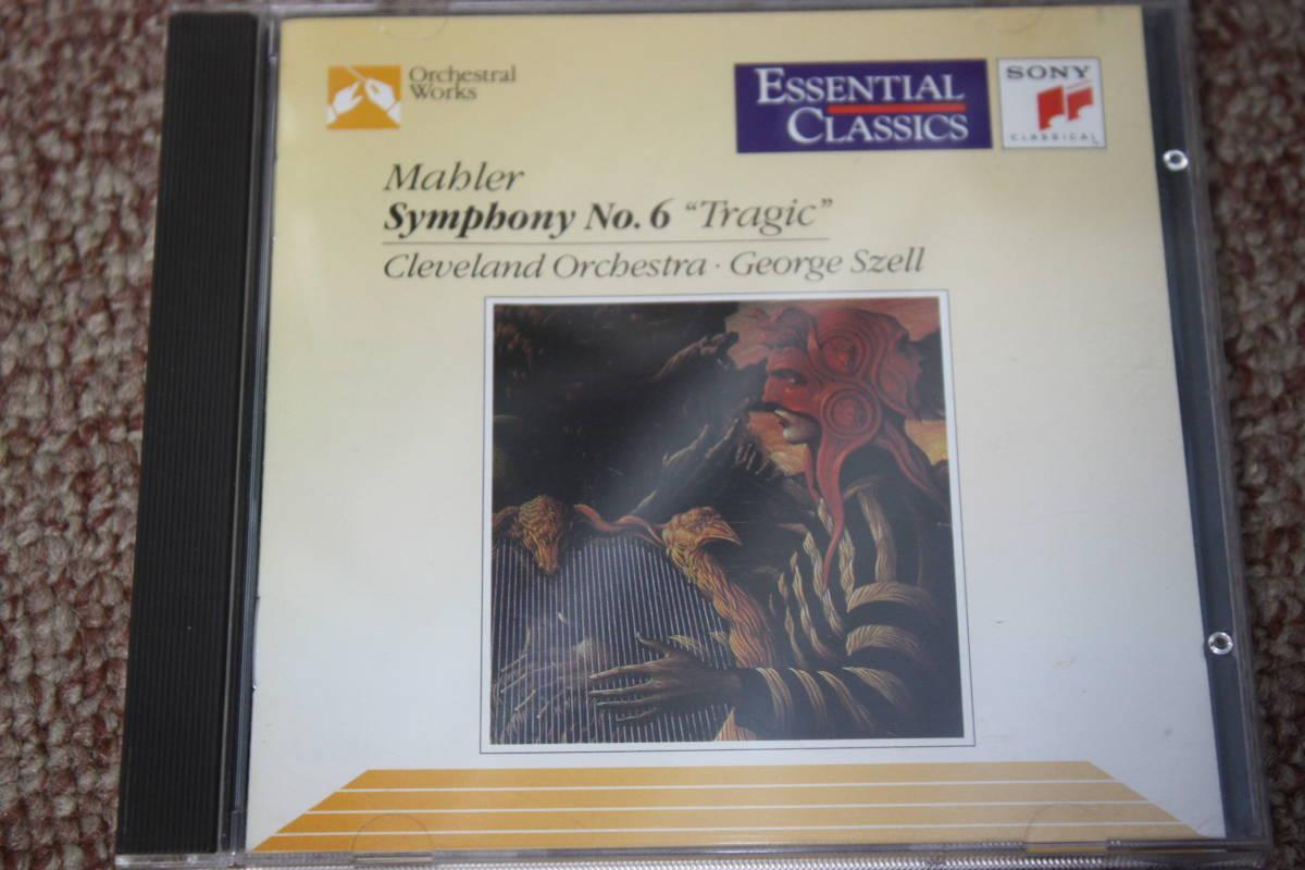 グスタフ・マーラー:交響曲第6番イ短調悲劇的/クリーヴランド管弦楽団/ジョージ・セル:指揮/CBS SONY/CD/ステレオ/ライヴレコーディング_画像1