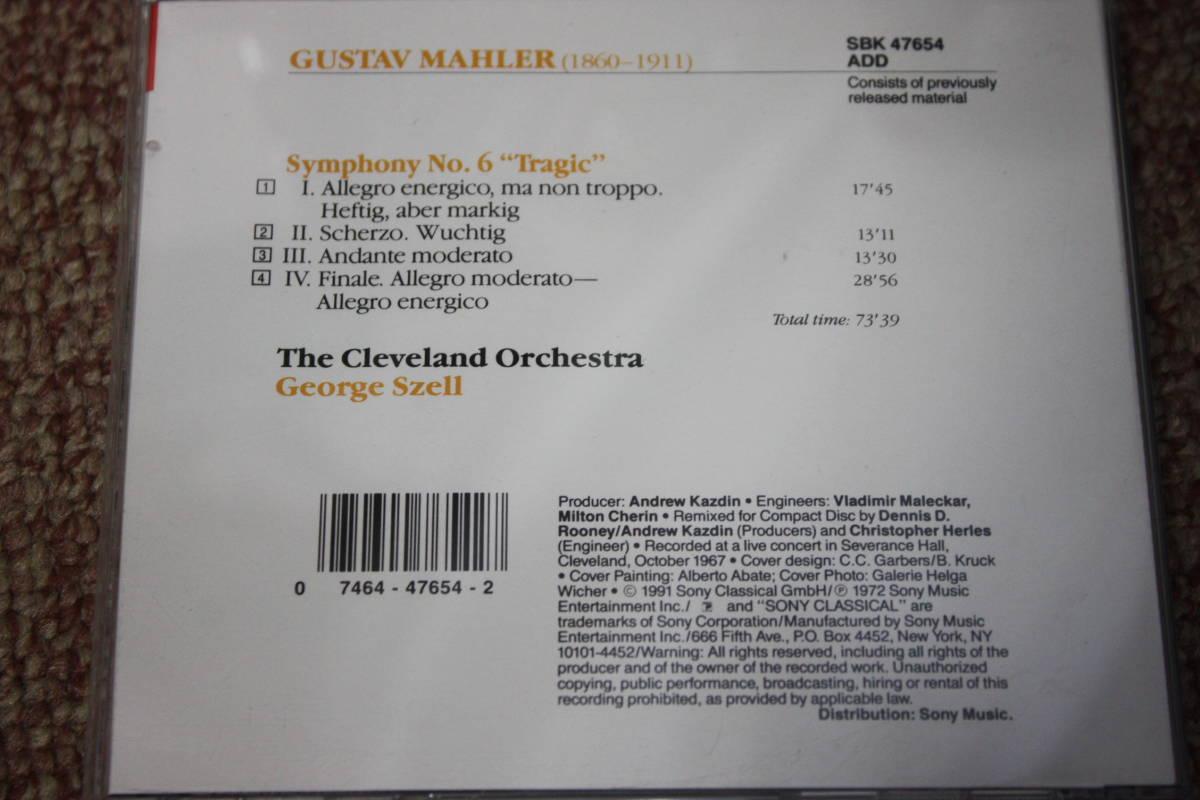 グスタフ・マーラー:交響曲第6番イ短調悲劇的/クリーヴランド管弦楽団/ジョージ・セル:指揮/CBS SONY/CD/ステレオ/ライヴレコーディング_画像3