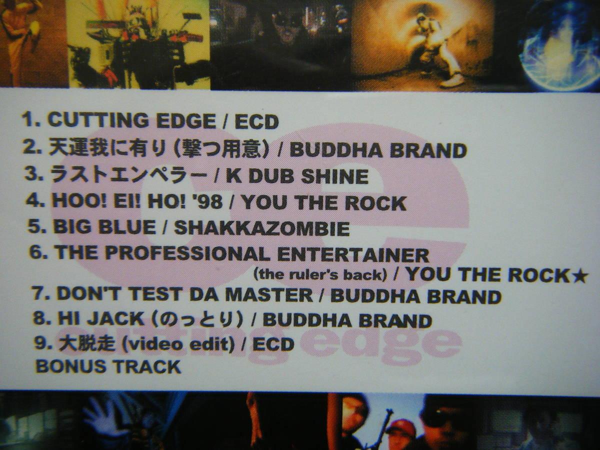 即決中古VHSビデオ cutting edge HIP HOP CLIPS 74分。ECD,BUDDHA BRAND,YOU THE ROCK,K DUB SHINE 他 / 曲目は写真4,5をご参照ください_画像5