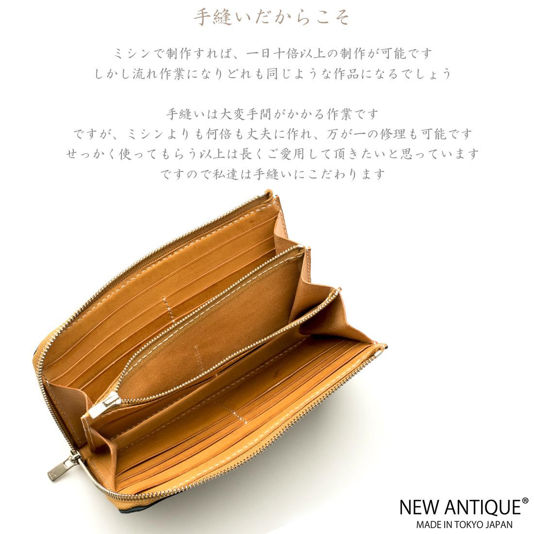f2e5b8059ff0 オーダーメイドブランドベンツポルシェBMW等クラシックレザー使ったL字ファスナー財布長さいふサイフ本革カード入れ日本製送料皮ラウンド