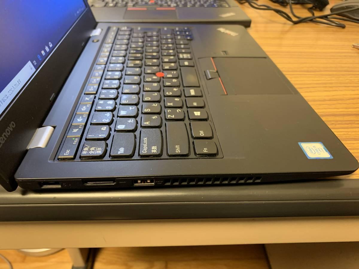 【値下げ】完動/保証残あり ThinkPad 13 (Core i5 6300U@2.40GHz/8G/SSD128GB/Win10 Pro/Full HD IPS) 液晶新品_画像4