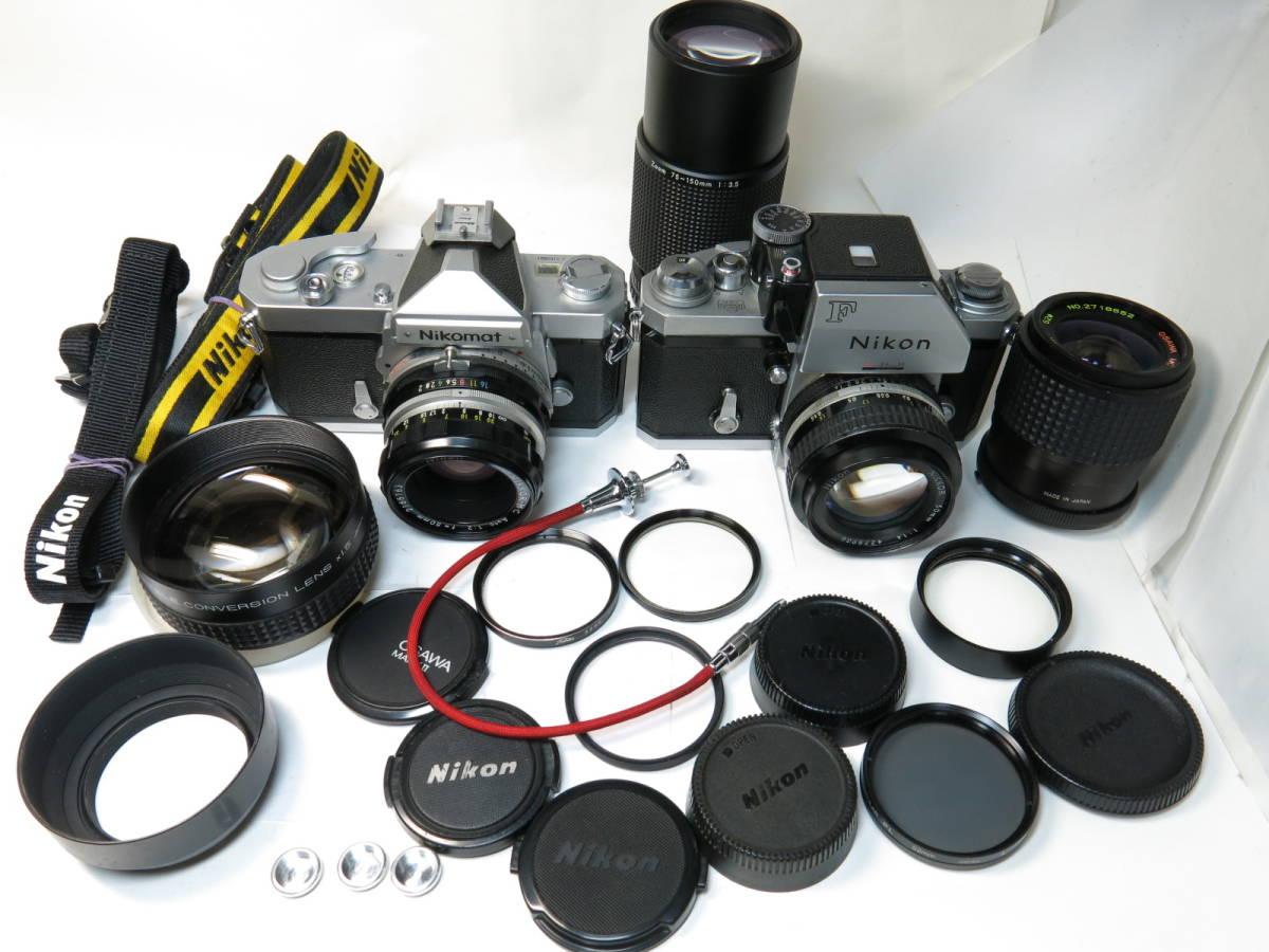 ニコンF フォトミック +ニッコール 50mm f1.4とニコマート、レンズなど付き やや難あり