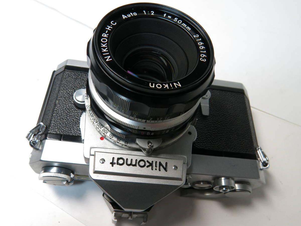 ニコンF フォトミック +ニッコール 50mm f1.4とニコマート、レンズなど付き やや難あり_画像6