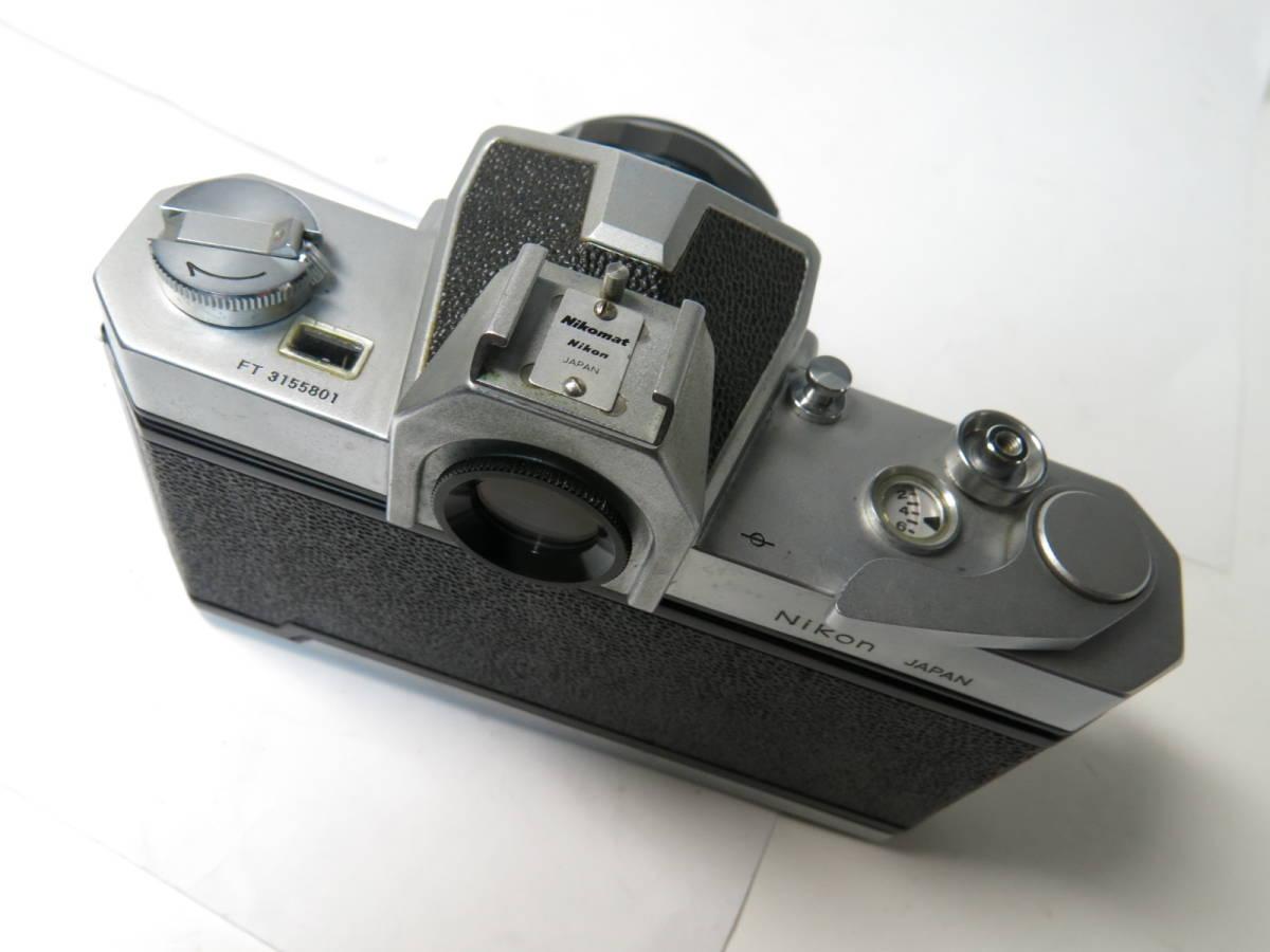 ニコンF フォトミック +ニッコール 50mm f1.4とニコマート、レンズなど付き やや難あり_画像7