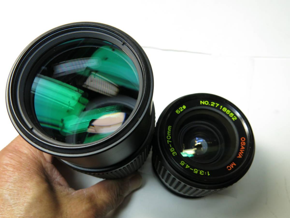 ニコンF フォトミック +ニッコール 50mm f1.4とニコマート、レンズなど付き やや難あり_画像9