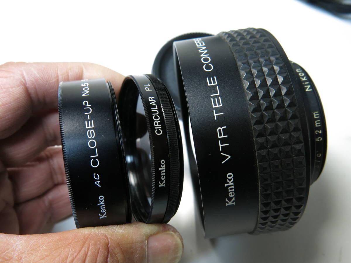 ニコンF フォトミック +ニッコール 50mm f1.4とニコマート、レンズなど付き やや難あり_画像10