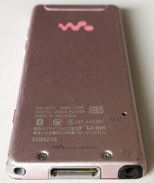 【SONY】デジタルウォークマン NW-S774(8GB)ピンク:送料185円_画像4