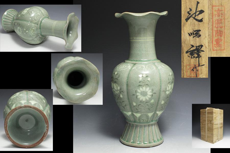 韓国人間国宝 池順鐸 作 青磁花文象嵌花瓶 26cm 共箱 花入 花器 保証品_画像1
