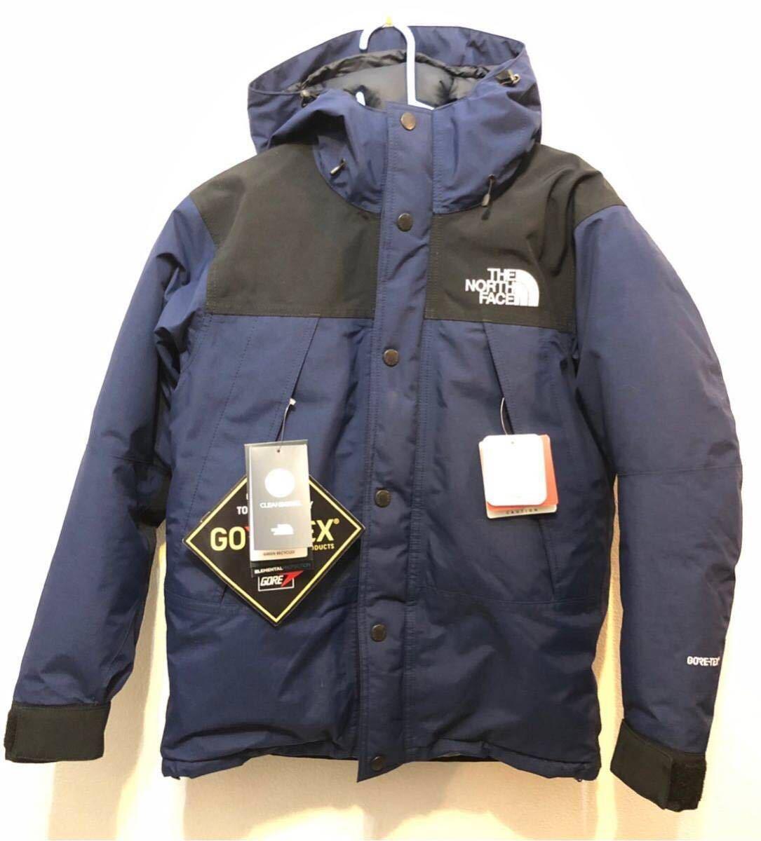 美品 THE NORTH FACE Mountain Down Jacket XSサイズ CM コズミックブルーノースフェイス マウンテン ダウンジャケット 国内正規品 supreme