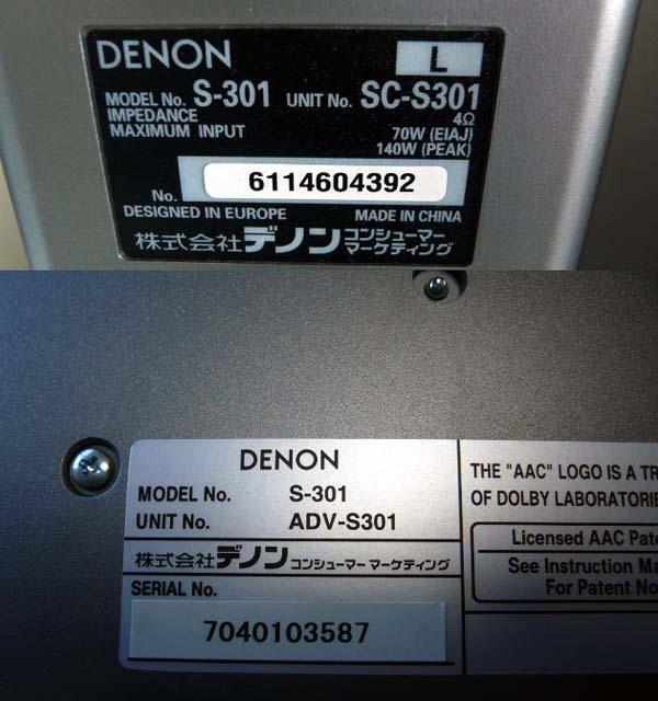 ●DENON/デノン DVDホームシアターシステム S-301●_画像7